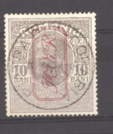 Allemagne  -  Occup. Roumanie  -  Steuermarken  :  Mi  6  (o) - Occupation 1914-18