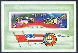 Bhutan 624-625 Bloc 69 Imperf Space Co-operation, Scott 182-183a, Mint NH - Bhutan
