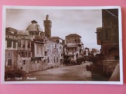 Liban - Carte Postale - Tripoli -  Mosquée (Photo Sport - Rue Weygand - Beyrouth) - Liban