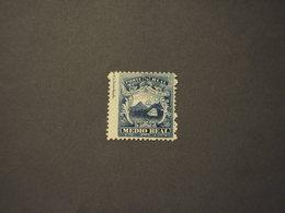 COSTA RICA - VARIETA' - 1862 VEDUTA MEDIO REAL, CON BORDO LARGO  - NUOVI(++) - Costa Rica