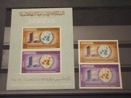 GIORDANIA - 1965 ONU 2 VALORI + BF  - NUOVI(++) - Giordania
