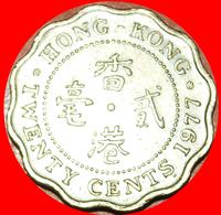 # SCALLOPED TYPE (1975-1983): HONG KONG ★ 20 CENTS 1977! LOW START ★  NO RESERVE! - Hong Kong