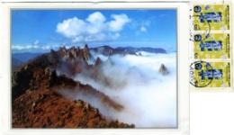 SOUTH KOREA  COREA DEL SUD  Sea Of Clouds Of Dinosaur  Ridgeline  Nice Stamps Jamboree 1991 - Corea Del Sud