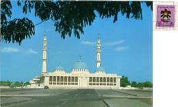 UNITED ARAB EMIRATES  EMIRATI ARABI UNITI  AL AIN  Mosque  Nice Stamp - Emirats Arabes Unis