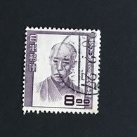 ◆◆ Japón 1949-52   Danjuro   Ichikawa     8y Dk Violet   USED 1035 - 1926-89 Emperador Hirohito (Era Showa)