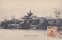 TIEN-TSIN: Cité De Tin- Zéo/ Military Mark At BACK/ For Seize!! - China
