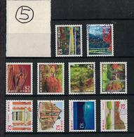Japan 2016.08.19 My Tourney Stamp Series 1st (used)⑤ - 1989-... Emperador Akihito (Era Heisei)