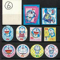 Japan 2016.07.01 Greetings, Doraemon(used)⑥ - 1989-... Empereur Akihito (Ere Heisei)