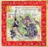 Malaysia 2016 S#1586 Primates M/S MNH Face Value RM6 Fauna Monkey Unusual (florescent Ink) Zodiac - Malesia (1964-...)