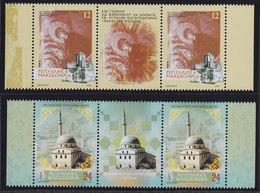 Macedonia 2006 Cultural Heritage, Stamp-vignette-stamp, MNH (**) Michel 379-380 - Macédoine