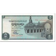 Billet, Égypte, 5 Pounds, 1976, Undated (1976), KM:45a, NEUF - Egypte