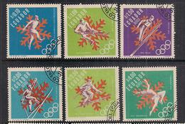ECUADOR 1967 GIOCHI OLIMPICI INVERNALI A GRENOBLE YVERT. 769-770 + POSTA AEREA 472-475 USATA VF - Ecuador
