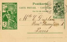 Cpa SUISSE - Jubilé De L' Union Postale Universelle 1875 1900 - Cachet LAUSANNE - Suisse