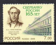 Russia 2006,Banking ,165th Anniversary Of Banking In Russia,Scott # 7006,XF MNH** - Factories & Industries