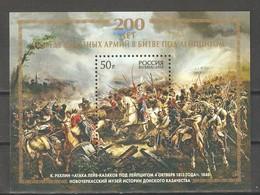 Russia 2013,S/S,Napoleonic Wars,Battle Of Leipzig,200th Anniv,Scott # 7480,VF MNH** - Militaria