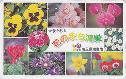 Télécarte Japon / 110-016 - Fleur ORCHIDEE - ORCHID Flower Japan Phonecard - Blume Telefonkarte - ORQUIDEA - 2322 - Fleurs