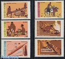 Botswana 1980 Mining 6v, (Mint NH), Science - Mining - Botswana (1966-...)