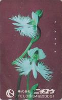Télécarte Japon / 110-192139 - Fleur ORCHIDEE - ORCHID Flower Japan Phonecard - ORQUIDEA - 2326 - Fleurs