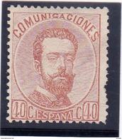 Espagne YT 124 Amédée 1er NSG - 1872-73 Reino: Amadeo I
