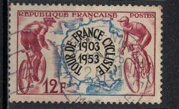 FRANCE      N° YVERT  :     955                   OBLITERE - France