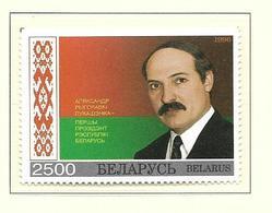 BELARUS-BIELORUSSIE 1996  A.LOUKACHENKO  YVERT N°189 NEUF MNH** - Wit-Rusland