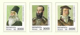 BELARUS-BIELORUSSIE 1996  PERSONNALITES  YVERT N°190/92 NEUF MNH** - Belarus