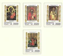 BELARUS-BIELORUSSIE 1996  ICONES  YVERT N°195/98  NEUF MNH** - Belarus