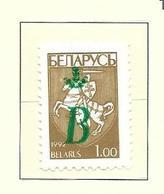 BELARUS-BIELORUSSIE 1996  COURANTS  YVERT N°117  NEUF MNH** - Belarus