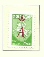 BELARUS-BIELORUSSIE 1996  COURANTS  YVERT N°175  NEUF MNH** - Belarus