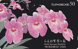 Télécarte Japon / 110-011 - Fleur ORCHIDEE - ORCHID SANCTUARY DOGASHIMA Flower Japan Phonecard - Blume - ORQUIDEA - 2344 - Fleurs