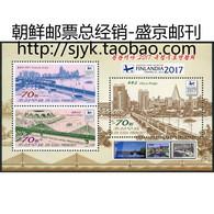 2017  KOREA FINLANDIA EXHIBITION BRIDGES MS - Korea, North