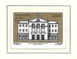 BELARUS-BIELORUSSIE 1996  THEATRE NATIONAL  YVERT N°200  NEUF MNH** - Belarus