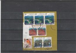 Hong Kong Fauna Bird Landscape Stamps Used - Hong Kong (1997-...)
