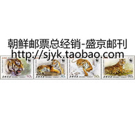 2017  KOREA KOREAN TIER WWF STAMP 4V - Unused Stamps