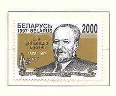 BELARUS-BIELORUSSIE 1997 B.BIRUBIA  YVERT N°232  NEUF MNH** - Belarus