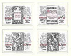 BELARUS-BIELORUSSIE 1997 1ere IMPRIMERIE BIELORUSSE  YVERT N°228/31  NEUF MNH** - Belarus