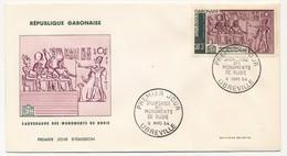 GABON => 2 FDC - Sauvegarde Des Monuments De Nubie - 9 Mars 1964 - Libreville - Gabon