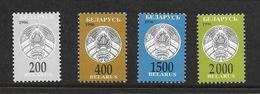 BELARUS-BIELORUSSIE 1997 COURANTS  YVERT N°201/03-208 NEUF MNH** - Belarus