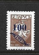 BELARUS-BIELORUSSIE 1997 COURANTS  YVERT N°221 NEUF MNH** - Belarus