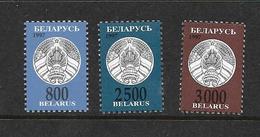 BELARUS-BIELORUSSIE 1997 COURANTS  YVERT N°225/27 NEUF MNH** - Belarus