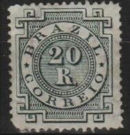 BRAZIL - 1884 20r Numeral. Scott 87. Mint - Ongebruikt