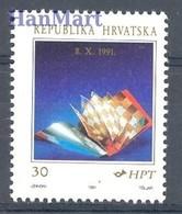 Croatia 1991 Mi 183 MNH ( ZE2 CRT183 ) - Croazia