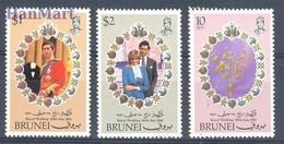 Brunei 1981 Mi 252-254 MNH ( ZS8 BRN252-254 ) - Joint Issues