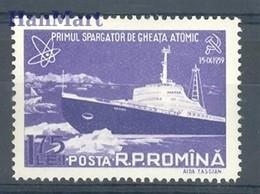 Romania 1959 Mi 1811 MNH ( ZE4 RMN1811 ) - Roumanie