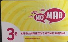 Paco \ GRECIA \ Frog Mobile \ GR-Frog-120 ( ? Retro ) \ MO MAD 3 Euro \ Usata - Griekenland