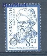 Kazakhstan 2000 Mi 289 MNH ( ZS9 KZK289 ) - Kazakhstan