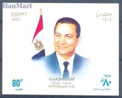 Egypte 1993 Mi Bl 57 MNH ( ZS4 EGYbl57 ) - Timbres