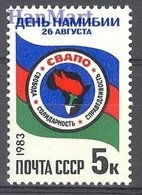 Soviet Union USSR 1983 Mi 5302 MNH ( ZE4 CCC5302 ) - Timbres