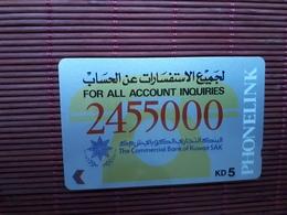 Phonecard Kuwait Demo No Contol On Backside (Mint,Neuve) Rare - Kuwait