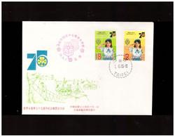 REP. OF CHINA -1 6 1985 FDC GIRL SCOUT - 1949 - ... Repubblica Popolare